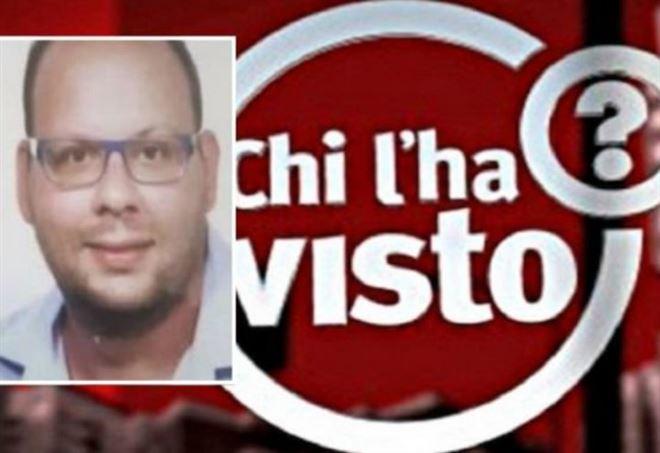 Giustizia per Alessandro Fiori, Regione Lombardia faccia la sua parte per spiegare morte assurda