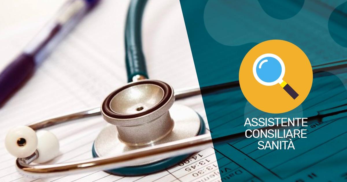 Cercasi Assistente Attività Consiliare – Sanità